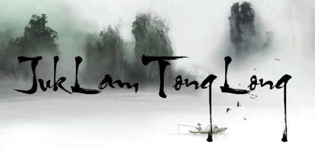 a brief history of Juk Lam Tong Long